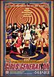 HOOT(豪華初回限定盤)(DVD付)