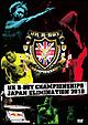 UK B-BOY CHAMPIONSHIPS JAPAN ELIMINATION 2010