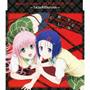 もっと To LOVEる -とらぶる- キャラクターCD1 ララ & 春奈