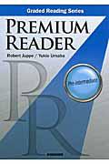 PREMIUM READER Pre-intermediate 英語リーディングとの出会い 準中級編