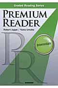PREMIUM READER intermediate 英語リーディングとの出会い 中級編
