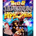BEST of JPN HIP HOP Hits 2010!