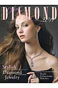 デラックス ダイヤモンド 2011