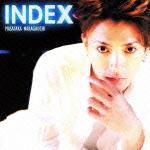 中河内雅貴『INDEX』
