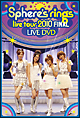 ~Sphere's rings live tour 2010~FINAL LIVE