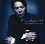 VOCALIST 3