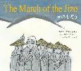 かさじぞう 日本語&英語CD付絵本