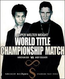 ∞ーS~Infinity-S~ 1 シュートボクシング世界スーパーウェルター級世界王座決定戦