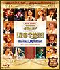 ネオロマンスフェスタ 金色のコルダ~Primopasso~星奏学院祭 BLU-RAY DX EDITION