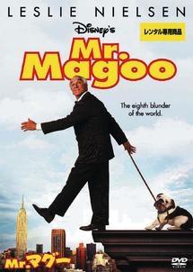 マット・キースター『Mr.マグー』