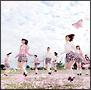 桜の木になろう(A)(DVD付)