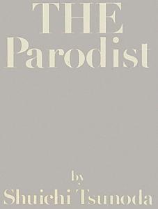 『THE Parodist』角田修一