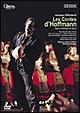 オッフェンバック:歌劇≪ホフマン物語≫ パリ・オペラ座2002年