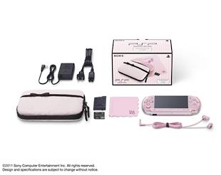 PSP「プレイステーション・ポータブル」:ブロッサムピンク バリューパック for Girls(PSPJ30019)