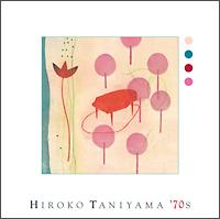 HIROKO TANIYAMA ''70S