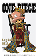 """ONE PIECE Log Collection """"BELL"""""""