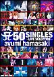 A 50 SINGLES ~LIVE SELECTION~