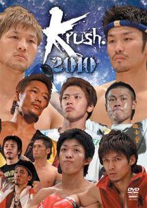 Krush 2010