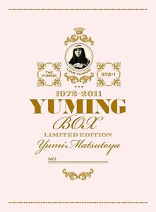 『YUMING BOX 1972-2011』松任谷由実