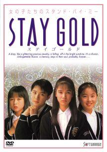 STAY GOLD ステイゴールド