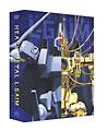 重戦機エルガイム DVD-BOX(2)