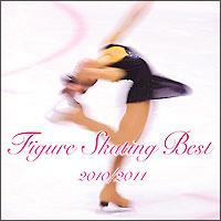 ニューヨーク・ヴォイセス『フィギュア・スケート・ベスト 2010/2011』