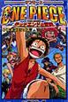 ONE PIECE THE MOVIE デッドエンドの冒険<新装版> アニメコミックス