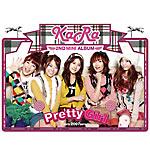 Kara 2nd Mini Album - Pretty Girl