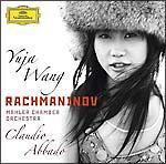 ジェマ・ザンプローニャ『ラフマニノフ:ピアノ協奏曲第2番/パガニーニの主題による狂詩曲』