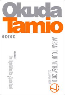 OKUDA TAMIO JAPAN TOUR MTR&Y 2010 C.C.Lemon Hall