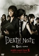 DEATH NOTE the Last name ~profile report from L~