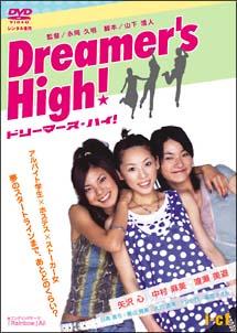 Dreamer's High!