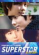 スーパースター DVD-BOX featuring キム・ヒョンジュン/パク・ジョンミン/キム・キュジョン[SS501]