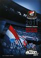 Yokohama F・Marinos OFFICIAL HANDBOOK 2011 進化する心・技・体ACTIVE 2011