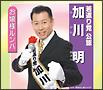 お嬢様ルンバ(DVD付)
