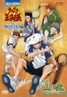 テニスの王子様 2004-2005 in winter side 山吹~feat