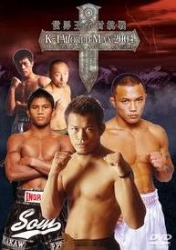 K-1 WORLD MAX 2004 ~世界王者対抗戦~