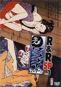 ワンナイ R&R スペシャル Vol.1 | お笑い(雨上がり決死隊)の動画 ...