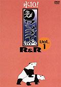 「水10!」ワンナイ R&R Vol.1