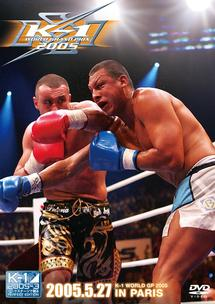 K-1 WORLD GP 2005 IN PARIS