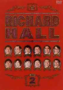 リチャードホール vol.2