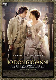 ドン・ジョヴァンニ 天才劇作家とモーツァルトの出会い