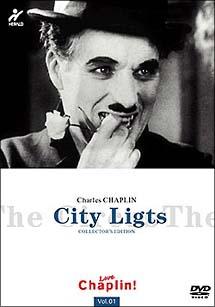 バージニア・チェリル『街の灯』