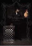 KENTARO KOBAYASHI LIVE『POTSUNEN』