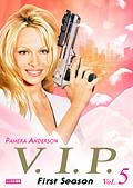 V.I.P. シーズン1
