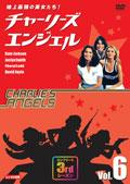 シェリー・ハック『チャーリーズ・エンジェル 3ndシーズン』