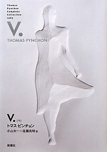 V. Thomas Pynchon Complete Collection 1963