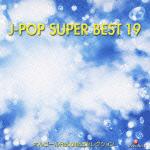 オルゴールRecollectセレクション J-POP SUPER BEST 19