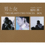 男と女‐TWO HEARTS TWO VOICES‐BOX