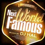 ザ・ネクスト・ワールド・フェイマス Vol.1 ミックスド・バイ・DJ ハル
